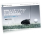 BMW Golf Japan Homepage