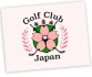Golf Club Japan Logo