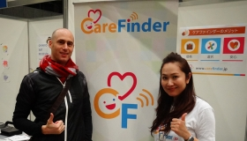 Rain with CareFinder at 子供未来