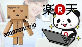 Selling Online in Japan with Rakuten, Amazon and E-Commerce Websites