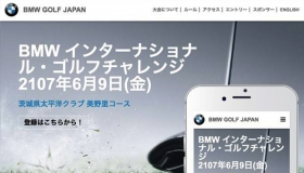 BMW International Golf Challenge, June 9th - Website