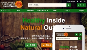 Tengu Natural Foodstore - Homepage