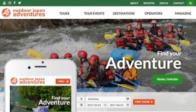Outdoor Japan Adventures - Homepage