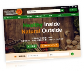 Tengu Natural Foods Homepage