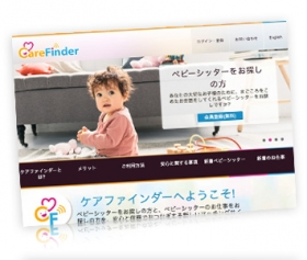 CareFinder - Homepage