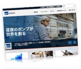 EBARA homepage