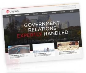 GRJapan Homepage
