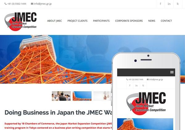 581a1a2562 Tokyo Web Design & Development | Rain Interactive - JMEC - Japan ...